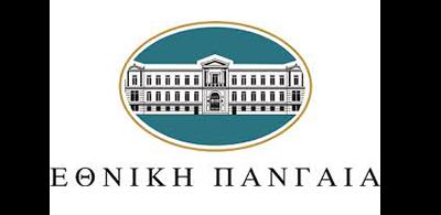 ethniki_pangaia
