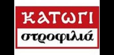 katogi