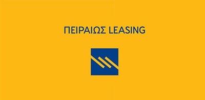 pireos-leasing